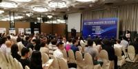 wpsFD3D.tmp.png - 中国国际贸易促进委员会