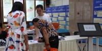 成都市中小企业服务联盟联合四川环泰举办知识产权座谈会 - 成都中小企业