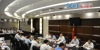 尹力主持四川自贸区推进工作领导小组全体会议 - 四川日报网