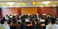 学校召开干部大会 宣布领导班子调整决定 - 四川音乐学院