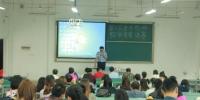 四川电大高职院顺利举办第一届青年教师教学竞赛决赛 - 四川广播电视大学