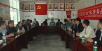 局精准扶贫督导组和省纪委派驻纪检组到九龙县开展工作 - 煤田地质局
