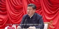 习总书记最牵挂的人是他们 - News.Sina.com.Cn