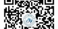 四川电大将教育送给最需要的人 助力精准扶贫 - 四川广播电视大学