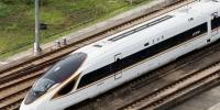 高铁时速重回350公里 背后故事不是你想的那样 - News.Sina.com.Cn