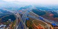 成安渝高速9月30日全线开通四川段暂不收费 - 四川日报网