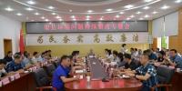 渠县召开环境问题持续整改专题会 - Qx818.Com