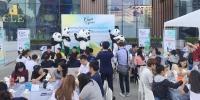"""""""熊猫走世界·美丽中国""""走进泰国 - 旅游政务网"""
