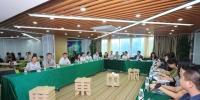 与广东中旅对话 共谋川粤旅游合作 - 旅游政务网