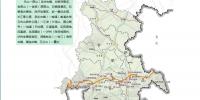 四川省旅游发展委员会推出第四批川南和川东北区域精品旅游线路 - 旅游政务网