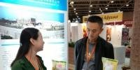 wpsA3A0.tmp.png - 中国国际贸易促进委员会