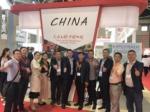 wpsA3A1.tmp.png - 中国国际贸易促进委员会