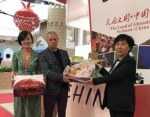 wpsA3A3.tmp.jpg - 中国国际贸易促进委员会
