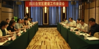 wpsBFE8.tmp.png - 中国国际贸易促进委员会
