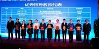 """我校在四川省""""互联网+""""大学生创新创业大赛获得金奖 - 西南科技大学"""