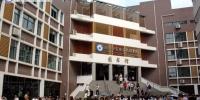 实验实训中心组织2017级新生专业认知实习 - 四川邮电职业技术学院