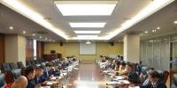 学校党委召开巡视整改领导小组第四次(扩大)会议 - 中国民用航空飞行学院