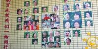 """每张照片都是故事 乐山太和村为贫困户建""""笑脸墙"""" - Sichuan.Scol.Com.Cn"""