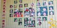 """每张照片都是故事 乐山太和村为贫困户建""""笑脸墙"""" - 广播电视台"""