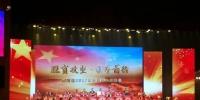 四川省2017年扶贫日公益晚会现场捐赠超6亿 主要投向深贫县 - 扶贫与移民