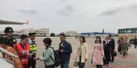 出席党的十九大的四川代表团抵京 - 人民政府