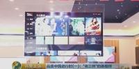 """国产电视瘦成一道""""闪电"""" 厚度仅iPhone8一半 - News.Sina.com.Cn"""