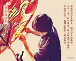 """出席十九大的四川代表到京 收一件神秘""""礼物"""" - 四川日报网"""