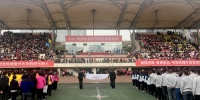 拼搏不懈 共进自强——学校举行2017年全校运动会 - 四川音乐学院