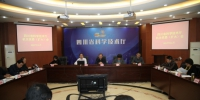 科技厅召开直属机关党委(扩大)会议认真学习宣传贯彻党的十九大精神 - 科技厅