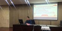 学习贯彻党的十九大精神 四川省委宣讲团首场宣讲会举行 - 广播电视台