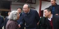 尹力赴广元巴中调研:以扎实的工作和良好成效满足人民群众对美好生活的需求 - 人民政府