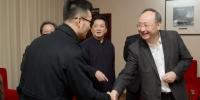 尹力会见出席成都大学中国-东盟艺术学院成立大会的嘉宾 - 成都大学