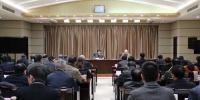省委宣讲团省直机关分团赴我厅宣讲十九大精神 - 水利厅