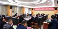 县委中心组召开党的十九大精神专题学习会 - Qx818.Com
