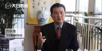 方志敏长孙:我向中央举报了鲁炜的政治无担当 - News.Sina.com.Cn