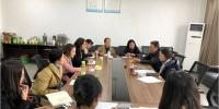 校工会召开四川大学第三届女教职工委员会第一次会议 - 大学工会