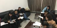 四川大学第四届教代会四个工作委员会召开一次会议 - 大学工会