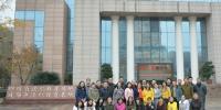 省资源院党委组织党员到锦江监狱开展法纪警示教育 - 科技厅