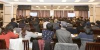 全省城乡规划工作会议在蓉召开 - 住房与城乡建设厅
