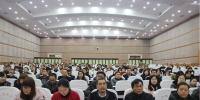川南片区企业科技创新政策宣讲培训在宜宾市举行 - 科技厅
