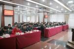 省委第六巡视组向省旅游发展委党组反馈巡视情况 - 旅游政务网