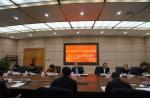 四川省科学技术厅 宜宾市人民政府 第二次厅市工作会商会议在宜宾召开 - 科技厅