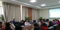 新年首秀 聚焦一流学科建设再发力 - 成都中医药大学
