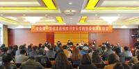省委第一巡视组向四川音乐学院党委反馈巡视情况 - 四川音乐学院