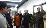 刘东厅长来四川省科学器材公司进行调研 - 科技厅