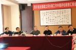 四川省全面建立河长制工作中期评估核查汇报会召开 - 水利厅