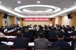 苟小莉主持召开县委第32次常委会 - Qx818.Com