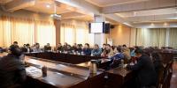 督导评建处组织召开期末总结大会 - 西南科技大学城市学院