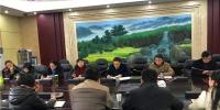学校举行2017年度基层党委书记党建述职述责述廉评议会 - 成都中医药大学
