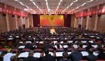 中国共产党渠县第十三届代表大会第三次会议隆重召开 - Qx818.Com